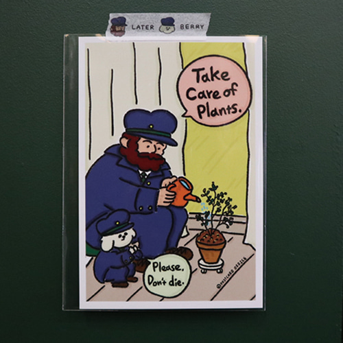 PCO 엽서 (take care of plants)