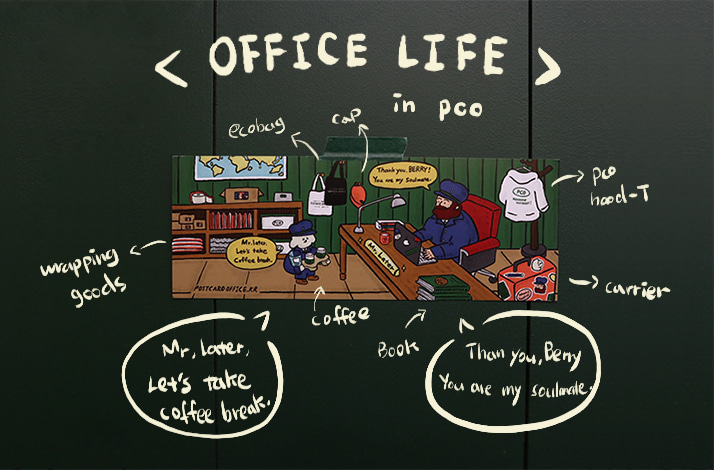 PCO 엽서 (pco office life_window)